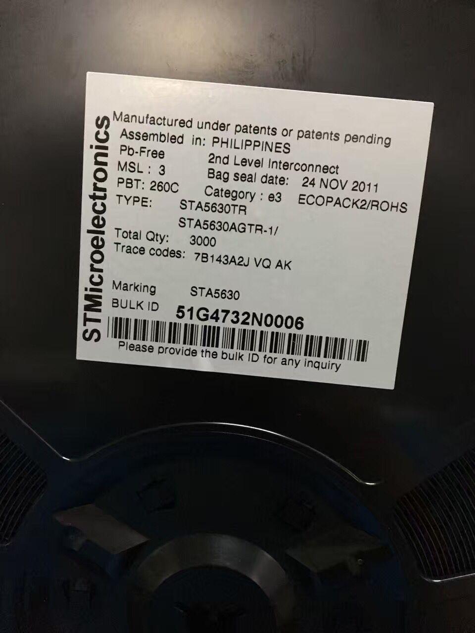 湘潭JX-H61-C1回收量大价格更好