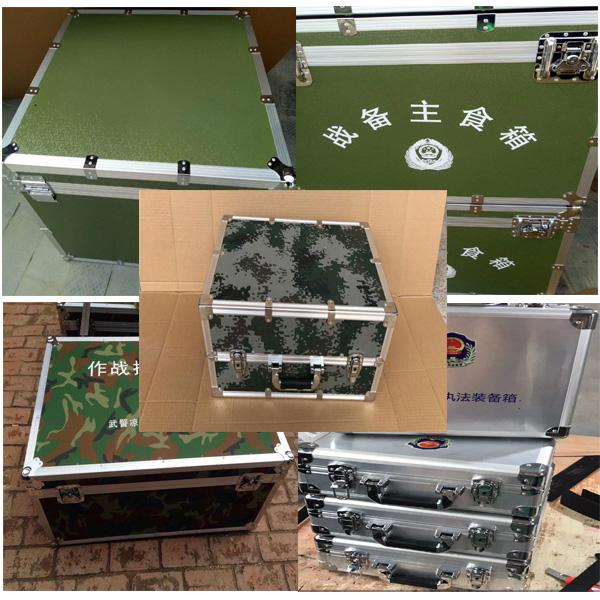 绵阳市定制铝合金IP66防水军品箱定做制造公司