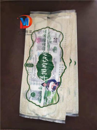 速冻南瓜饼包装袋定制速冻南瓜饼包装袋哪里有卖的济宁