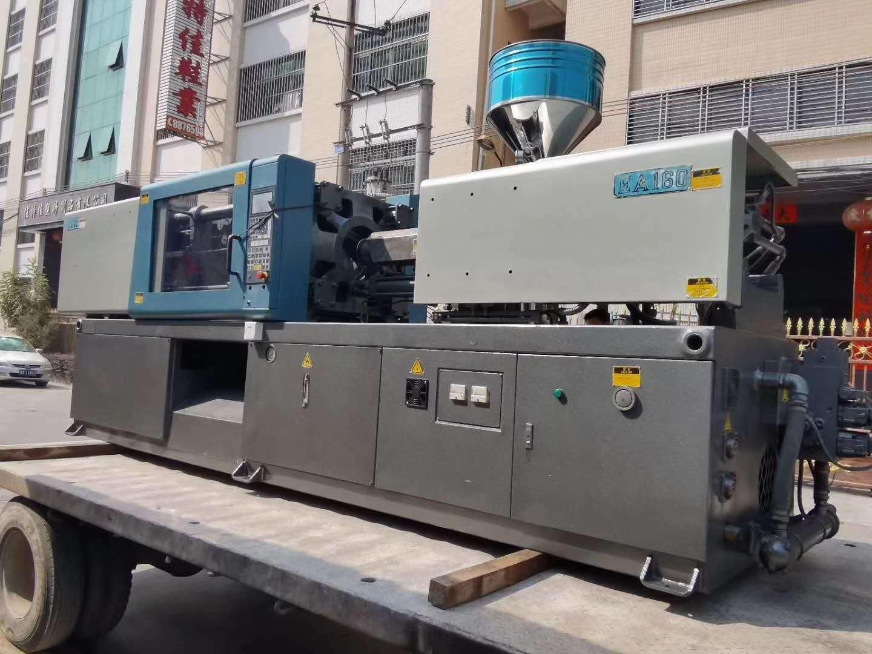 新兴工厂二手制冷设备拆除回收、公司,工厂