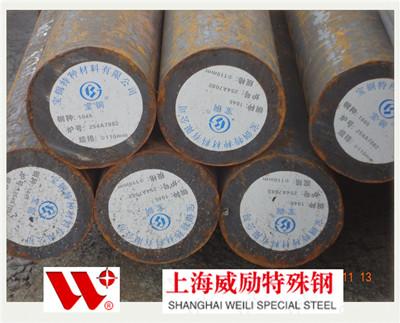 广饶CPMRex25高速钢国内叫法是什么
