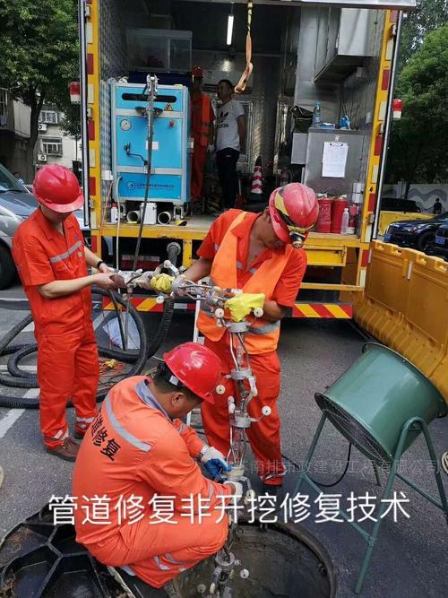 新兴管道非开挖修复公司价格