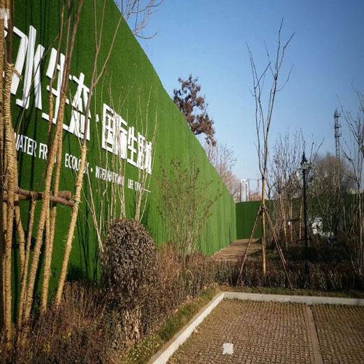 庆阳围挡绿化草皮加厚型-欢迎您咨询