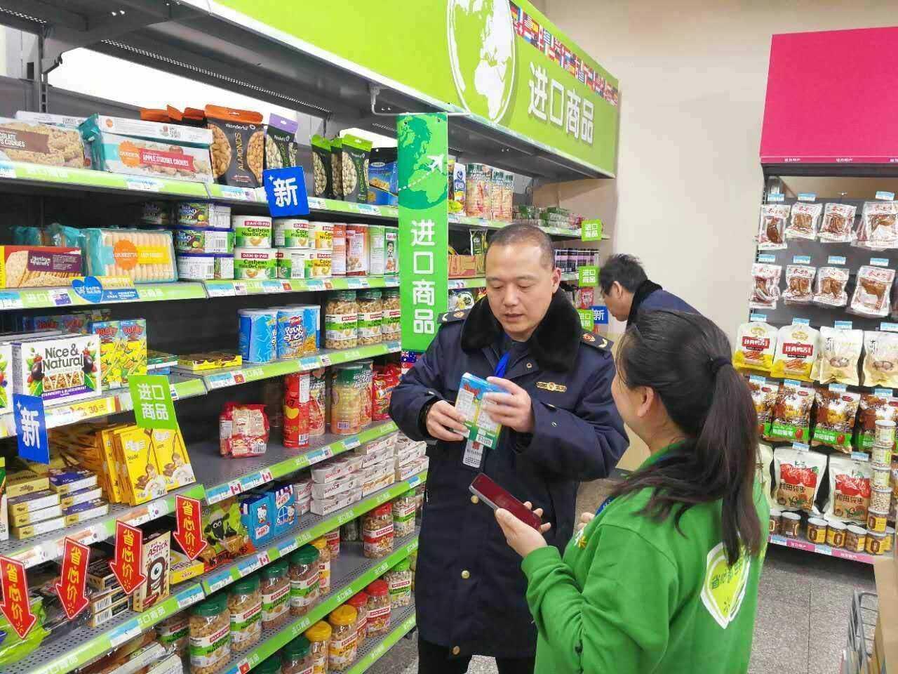 肇庆市过期产品销毁多少钱欢迎致电