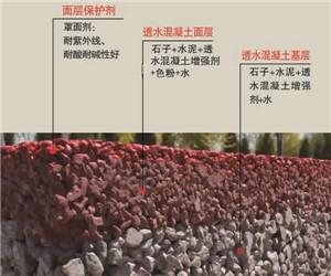 榆林胶粘石路面材料施工流程