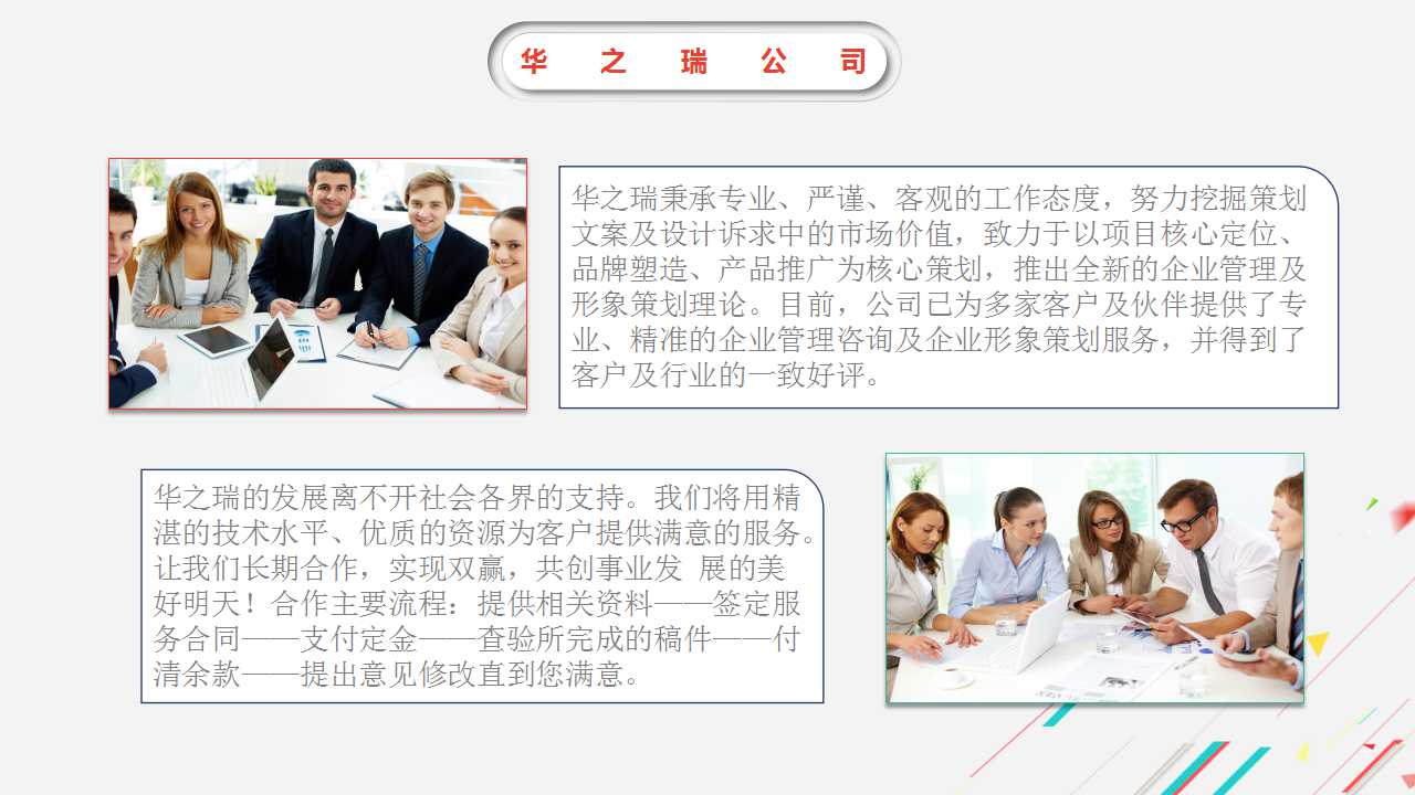 报告编制宁德发债可研报告编写做稳评报告的公司