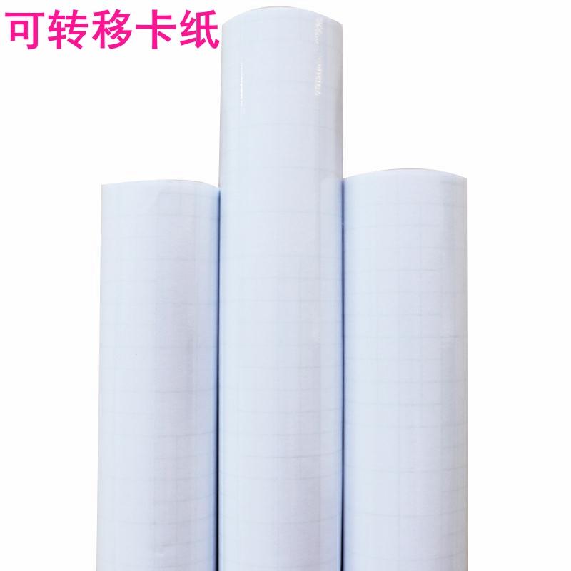 连云港海州PVC透明刻字贴生产厂家