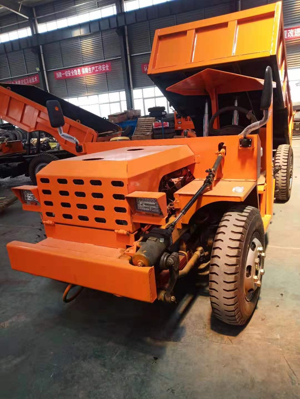 新矿按标、芜湖市矿用16吨四不像运输车、厂家销售