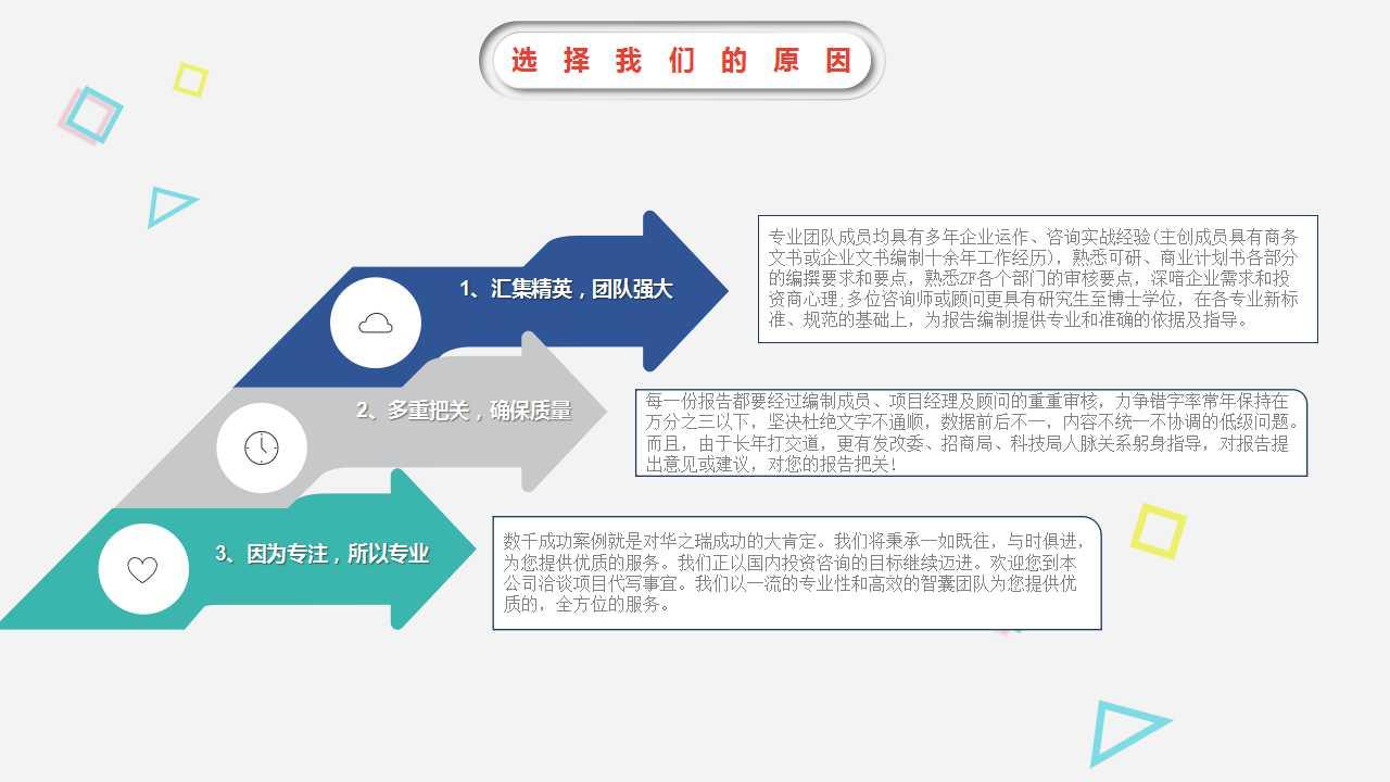 2021年黄骅做标书能做电子投标文件帮忙上传开标