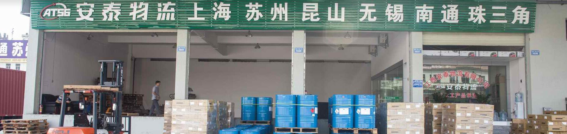 发物流:广汉至黑河逊克危废物流公司