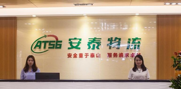 四川乐山到景德镇专业危险品整车运输公司(专业保障)2021