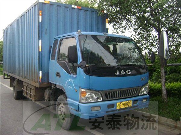 专业的-成都新都到哈尔滨危险废物转运公司