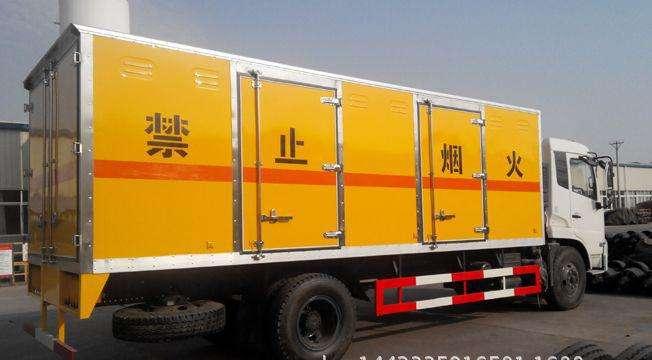 四川邛崃到六安专业危险品整车运输公司(专业保障)2021