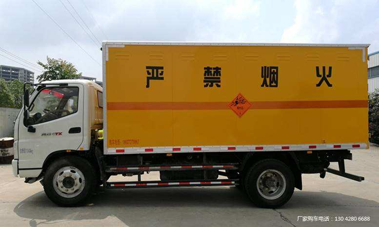东莞到南昌危险品物流专线危险品运输公司