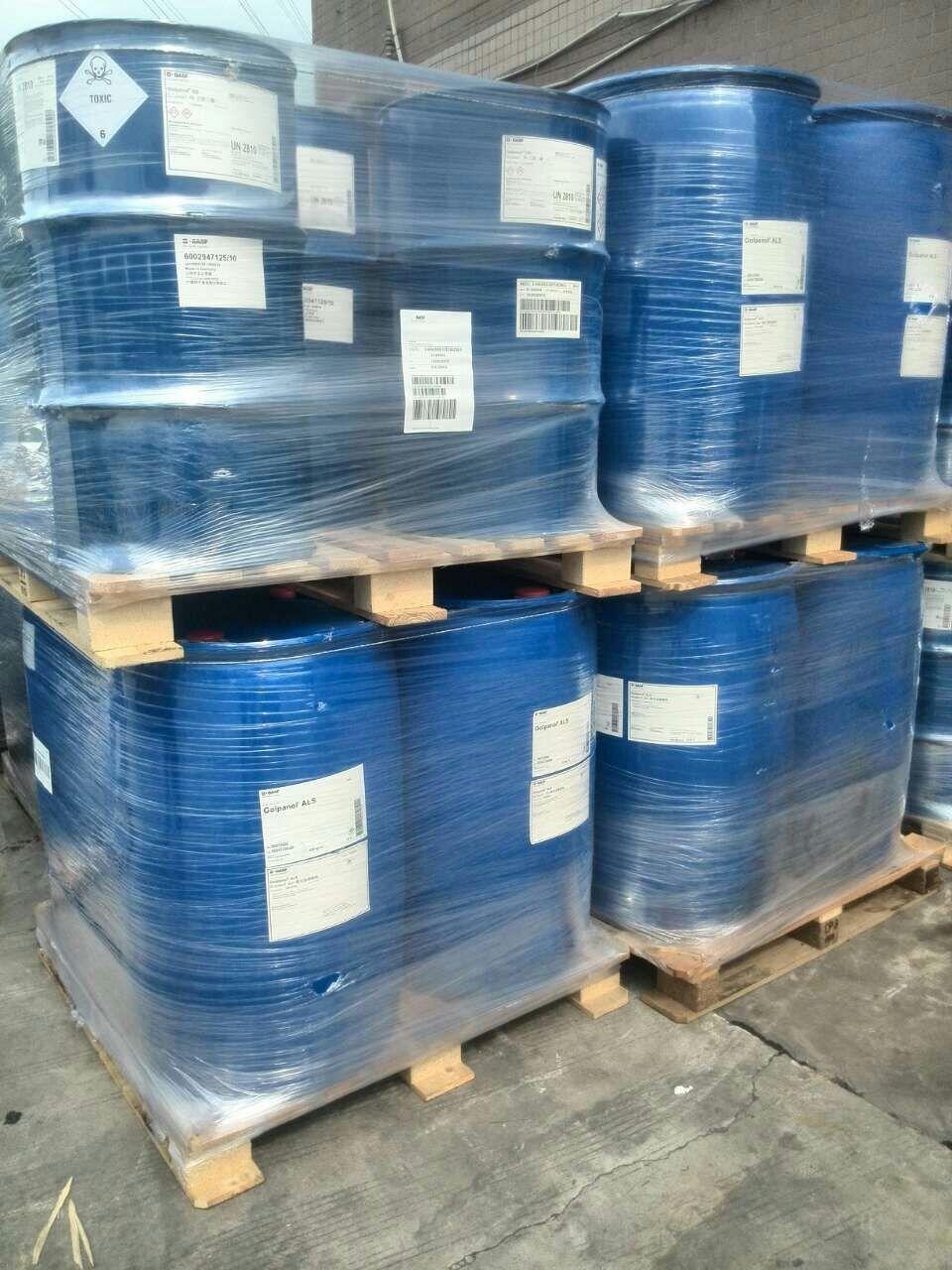 苏州到阜新细河化工液体涂料油漆物流专线危险品运输公司