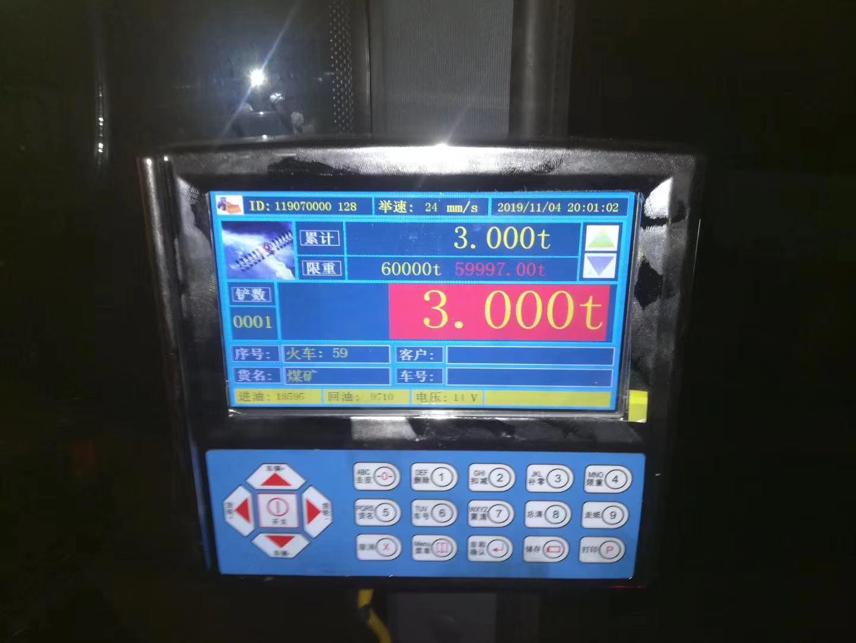 辉南县铲车计量器厂家直销 打印磅单