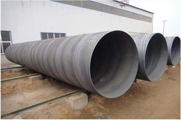 全椒*煤矿井下用螺旋钢管一吨价格