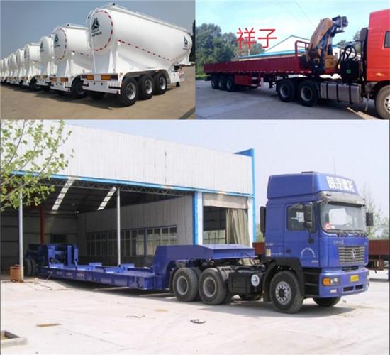 横岗+布吉至湛江市17米13米9米平板货车出租——物流车队