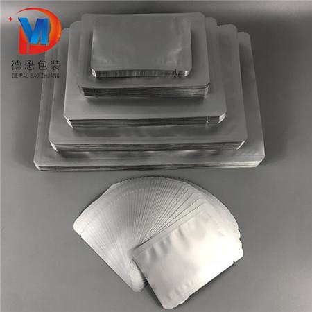 纹路真空包装袋生产专家A博爱纹路真空包装袋德懋塑业实力商家