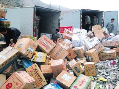 长沙市浏阳茶具文件销毁公司在哪里