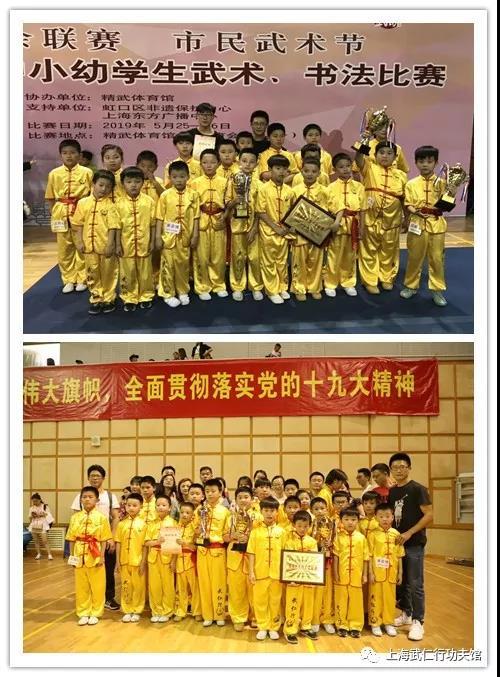 上海奉贤武术套路班级训练