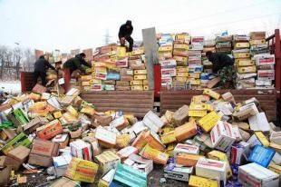 广州从化报废销毁过期品问题解答