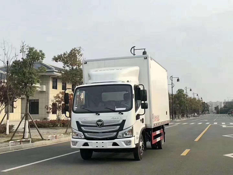 湛江市国六面包冷藏车生产厂家