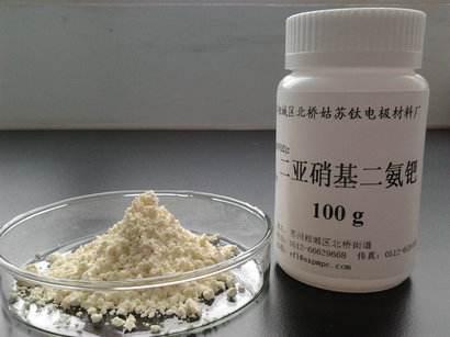 西青用过的钯粉回收价格互利回收