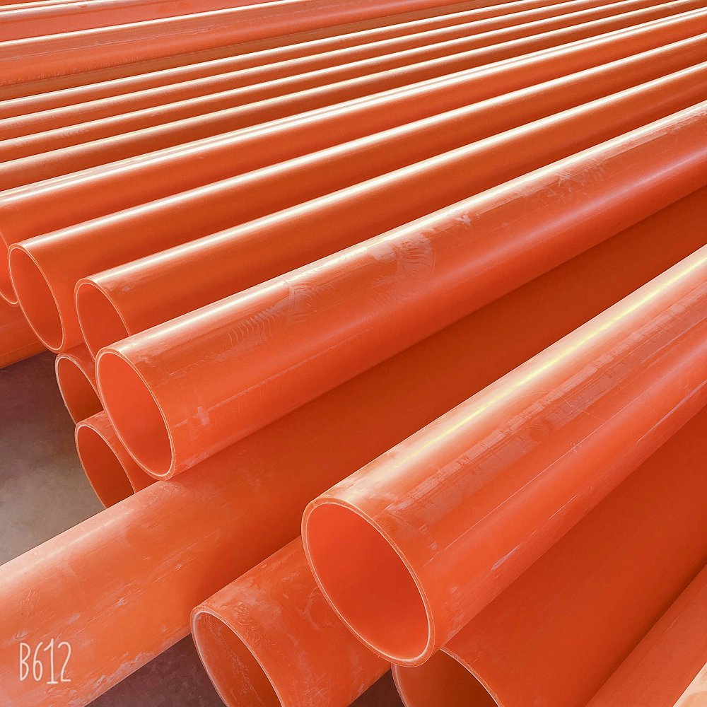 滨州市滨城区MPP电缆护套管生产厂家