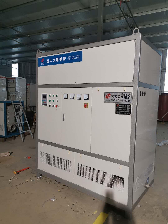 海南藏族自治州3600KW电磁采暖炉