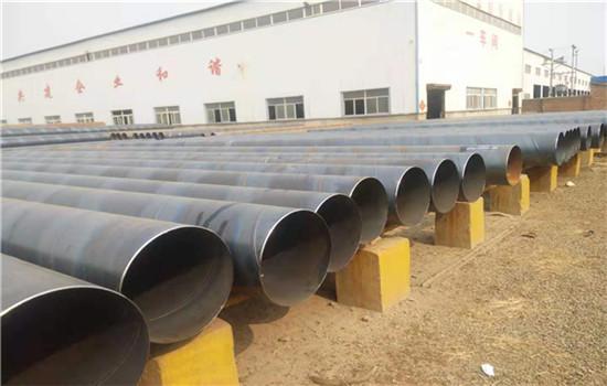 走水用Q235B螺旋钢管厂家价格优惠(南陵县)