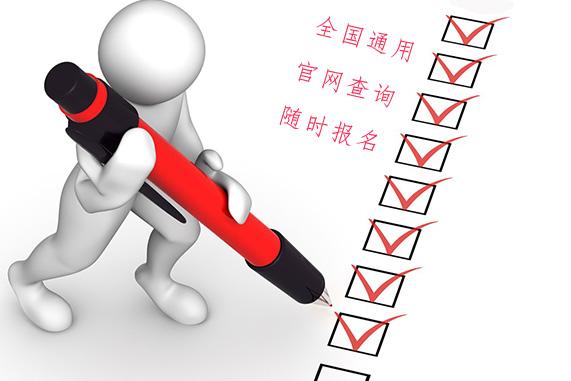 滨州市正规的消防设施操作员怎么考,培训地址_多少钱