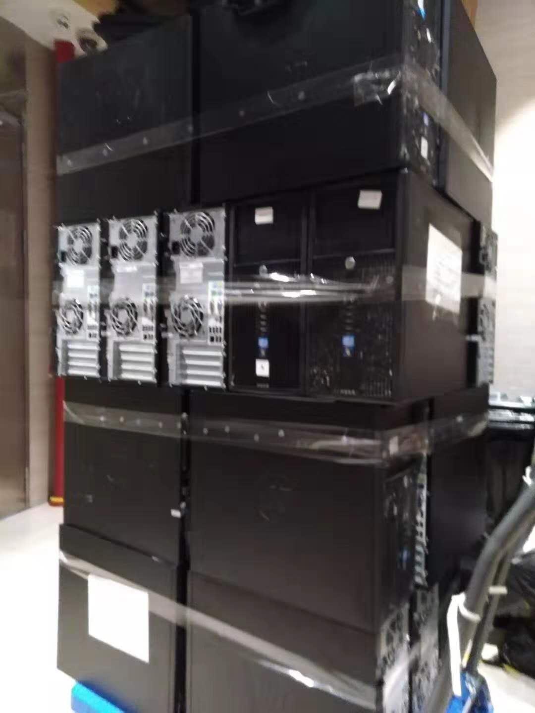 云浮新兴废旧制冷设备回收公司,工厂