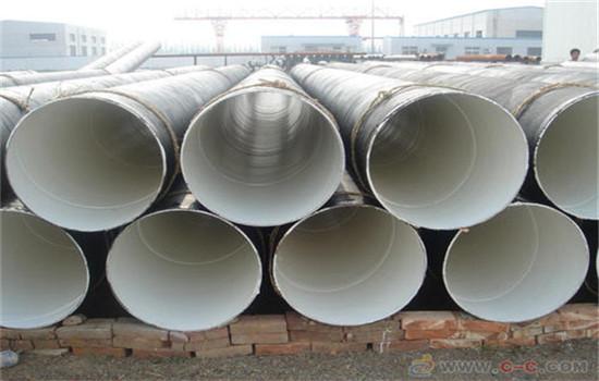 水利工程用TPEP防腐螺旋钢管今日新价格-友浩管道