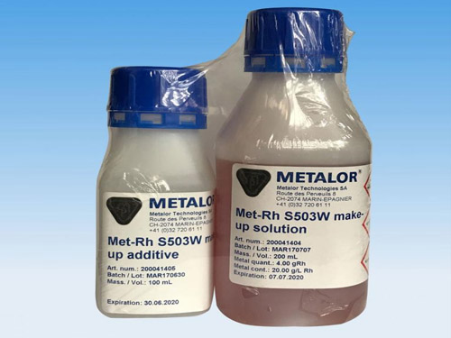合肥碘化铑回收价格