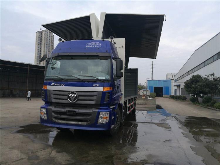 辽宁金普新区天龙9米6飞翼车购车渠道飞翼改装厂