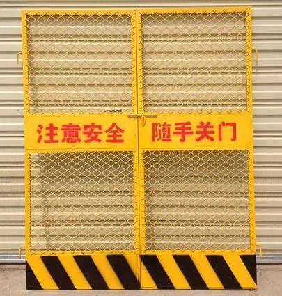 建筑楼层防护板_西安楼层施工防护板生产厂家