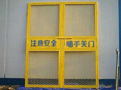 电梯防护门_湛江施工电梯楼层防护门厂家价格