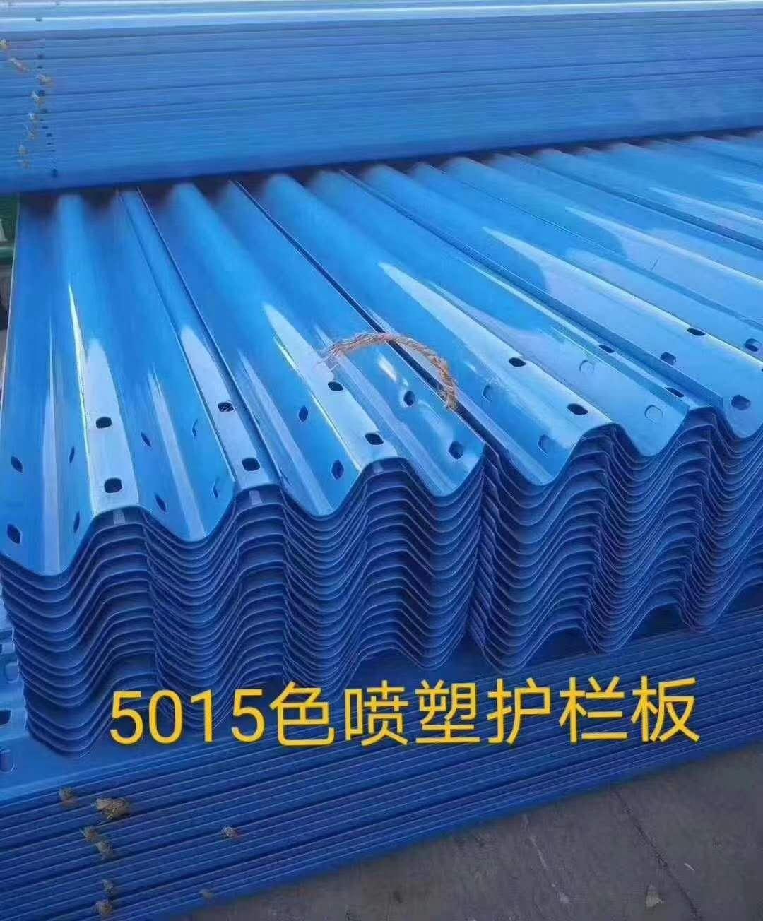 安庆市宜秀区波形护栏多少钱一米