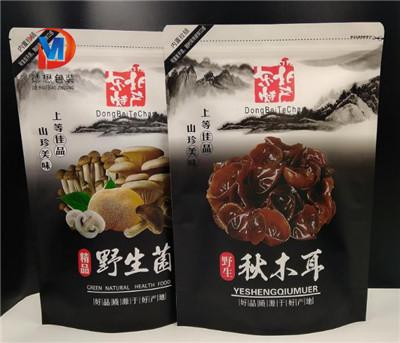休闲零食包装袋厂家德懋设计休闲零食包装袋制袋的方法讲解吉林桦甸