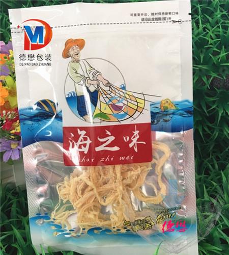 烘培包装袋厂家德懋设计烘培包装袋工艺控制要求屏南