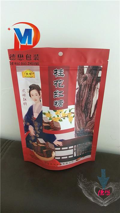 果脯包装袋厂家德懋设计果脯包装袋快速出货厂家毕节威宁
