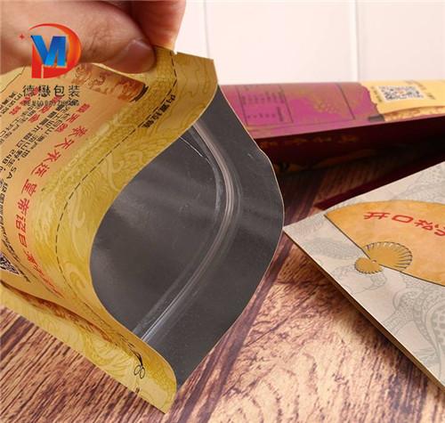 定制食品自立拉链包装袋沈丘德懋包装定制食品自立拉链包装袋生活所需