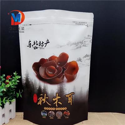 肉类零食包装袋厂家德懋设计肉类零食包装袋作用是什么西安雁塔