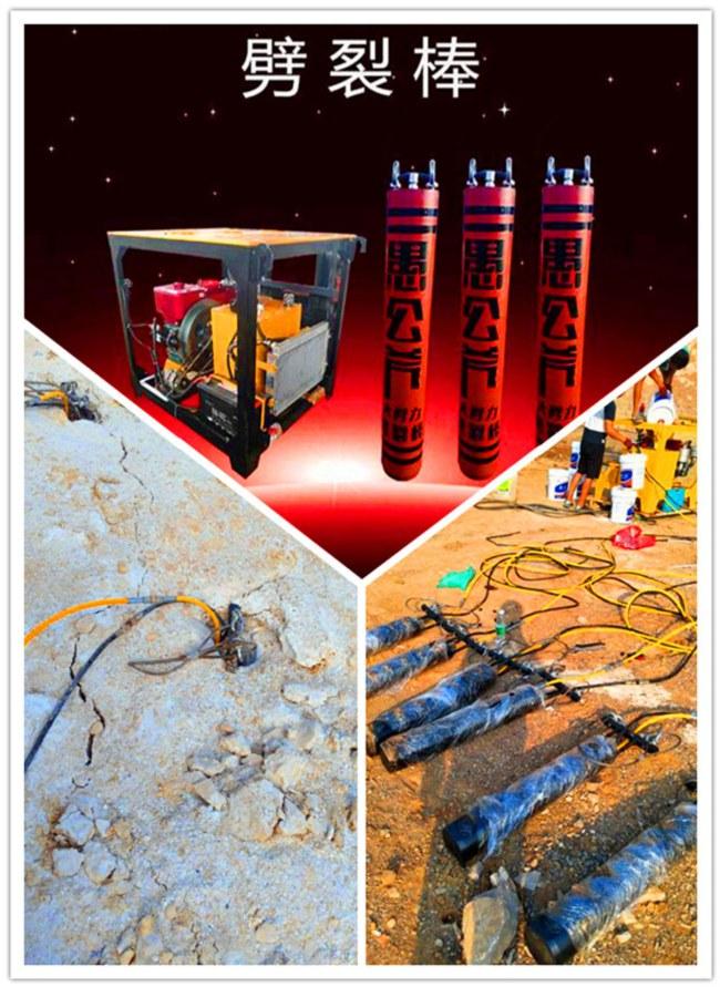 江西省景德镇市代替炮机岩石劈裂器一天的成本多钱