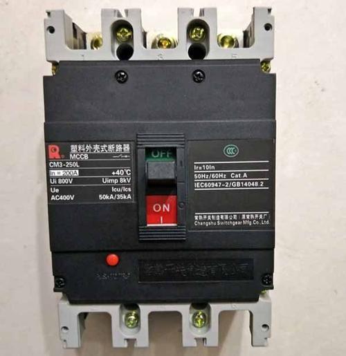 常熟开关CH1-63.3P.D25A莱芜市——今日特价