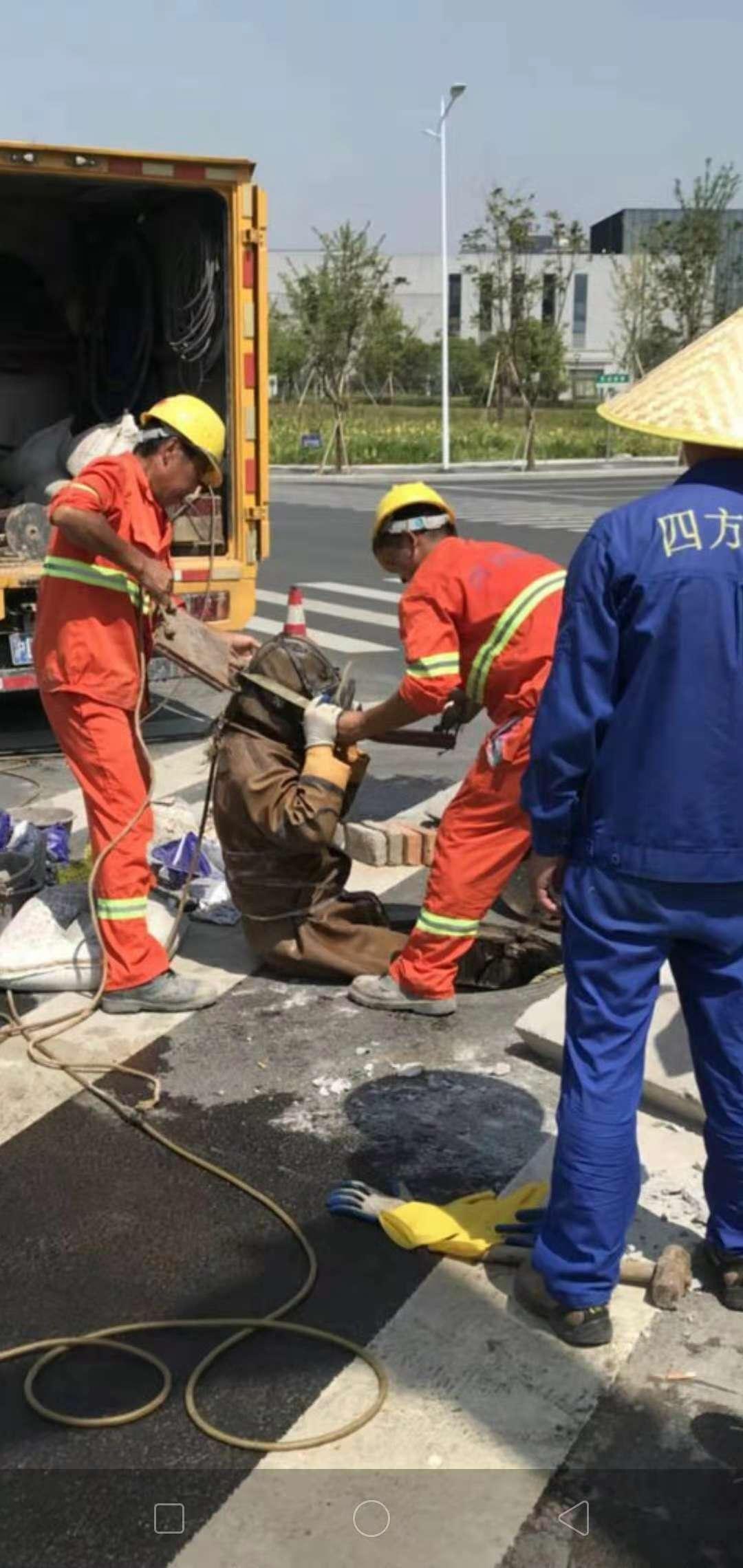 上海祝桥镇改建隔油池-施工价格
