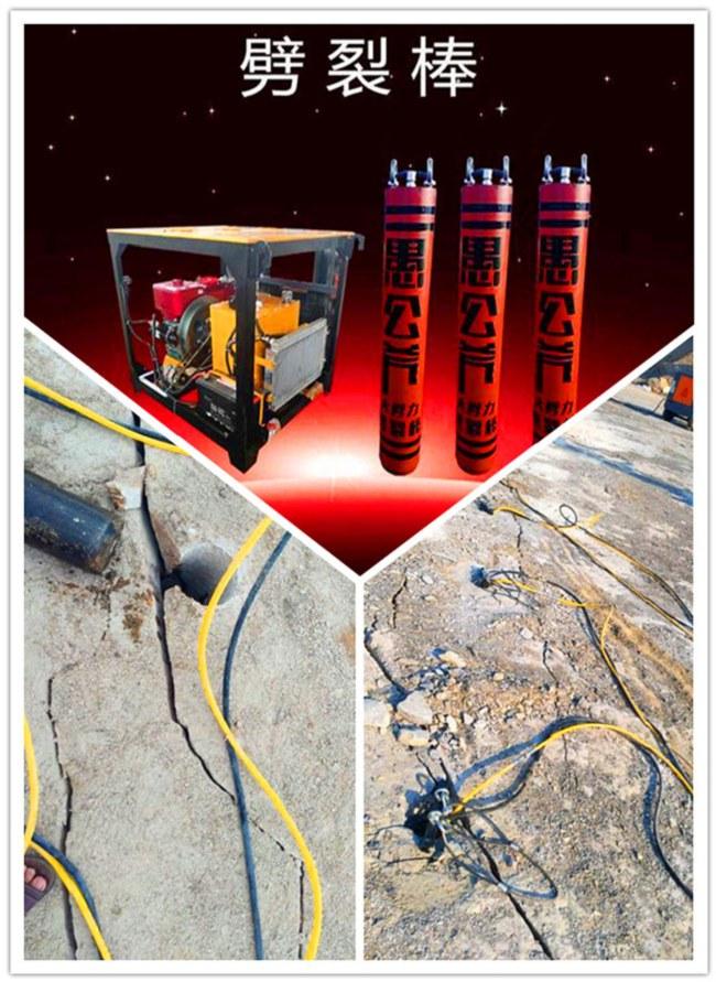 湖北省随州市大理石开采板材分裂棒一套的价格