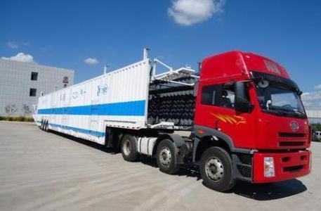 义乌至集安物流有限公司要几天路线规划