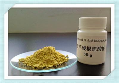 荆门钯泥回收一公斤能卖多少钱